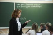 В Волгоградской области завершен первый этап программы «Земский учитель»