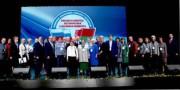 Ученые ВГСПУ вошли в состав российской делегации на олимпиаде школьников союзного государства «Россия-Беларусь»