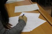В ВГСПУ проходит олимпиада по математике, информатике и физике