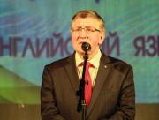 Участников Заключительного этапа олимпиады приветствует ректор ВГСПУ Н.К. Сергеев