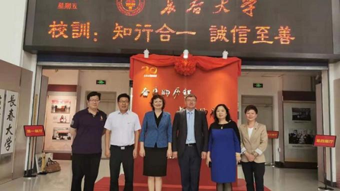 Вузу-партнеру ВГСПУ 70 лет: Чаньчуньский университет отметил свой день рождения