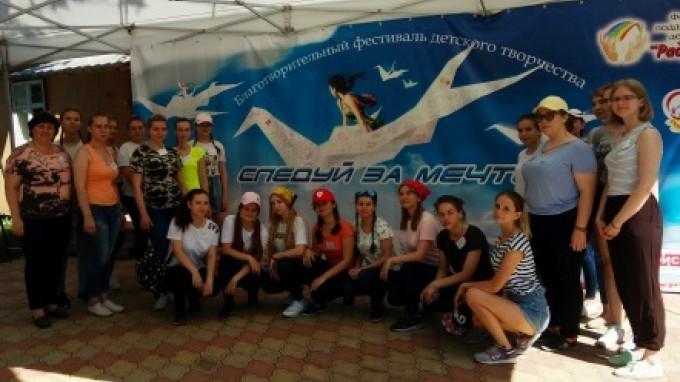 Студенты ВГСПУ – организаторы и волонтеры фестиваля, посвященного Международному дню защиты детей