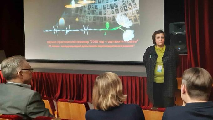 ВГСПУ стал организатором научно-практического семинара для учителей, посвященного Международному дню памяти жертв нацистского режима