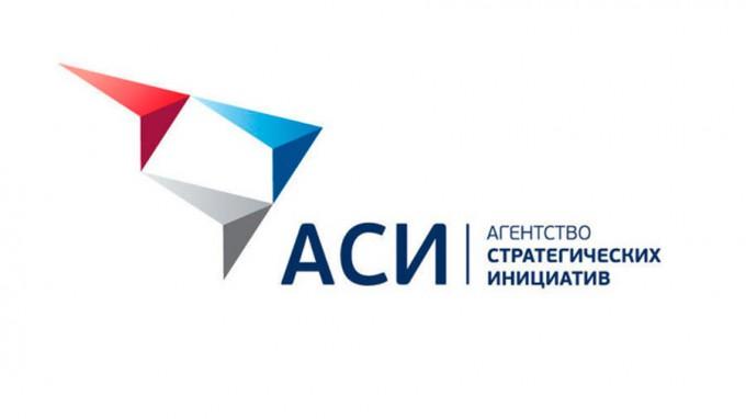 Преподаватель ВГСПУ стала стала экспертом Агентства стратегических инициатив