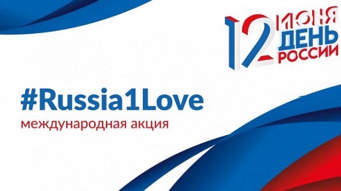 Студенты ВГСПУ присоединились квсероссийским  акциям «#Russia1Love» и «Россия Помогает»