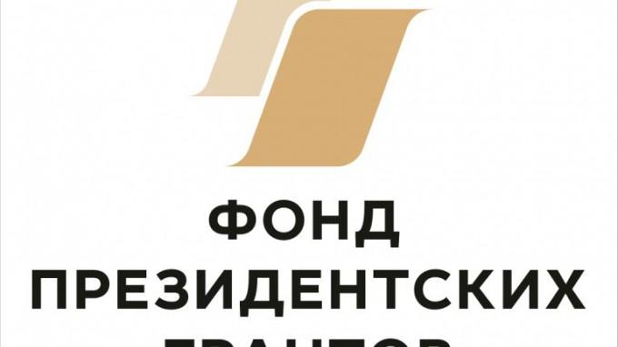 ВГСПУ - партнер проекта-победителя конкурса грантов Президента Российской Федерации