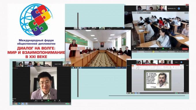 В ВГСПУ прошла III Международная студенческая научно-практическая конференция «Когнитивный, коммуникативный и дидактический аспекты русского языка»