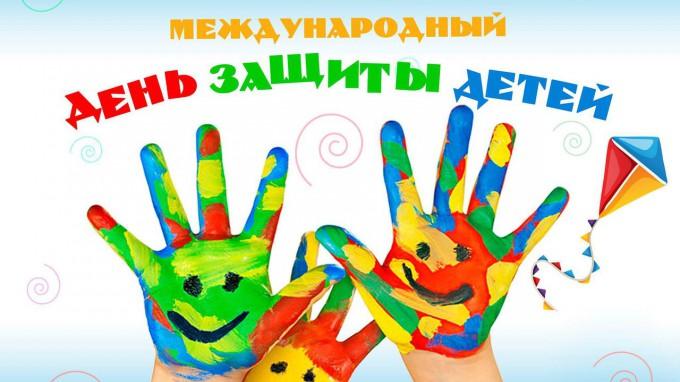 Студенты и выпускники ВГСПУ поздравили детей с Международным днем защиты детей