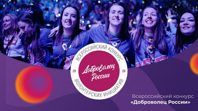 Студенты ВГСПУ поборются за выход в полуфинал всероссийского конкурса