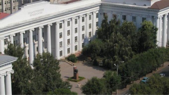 Педагогические вузы России сменили учредителя