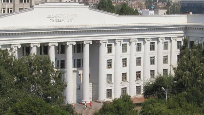 Выпускники ВГСПУ 2020 года не будут сдавать госэкзамны