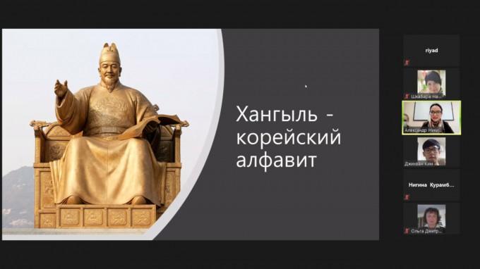 В Институте международного образования состоялся праздник «Дни национальных культур»