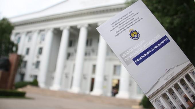 В ВГСПУ стартовал прием документов для поступления