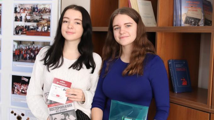 ВГСПУ подводит итоги конкурса «Я живу на улице героя»