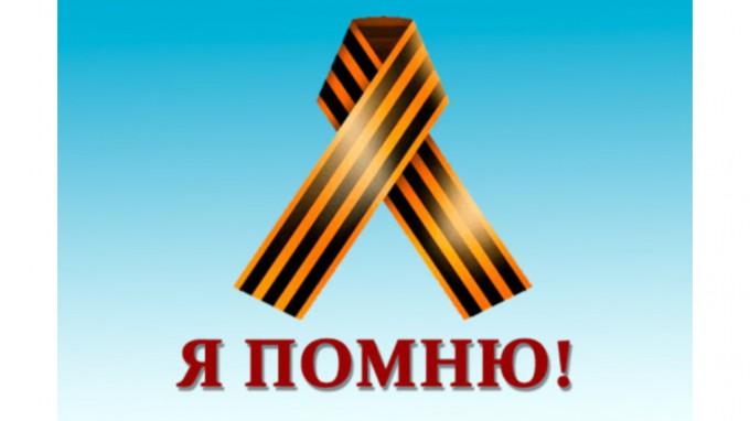 В ВГСПУ прошла акция «Георгиевская лента»