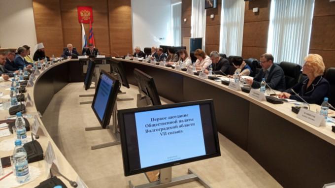 Ректор ВГСПУ Александр Коротков вошел в состав общественной палаты VII созыва
