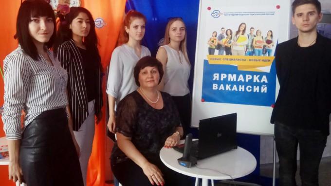 Преподаватели факультета социальной и коррекционной педагогики ВГСПУ приняли участие в Ярмарке вакансий Волгоградского социально-педагогического колледжа
