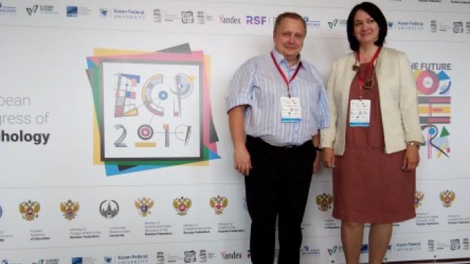 Преподаватели  ВГСПУ выступили с докладами на Европейском психологическом конгрессе