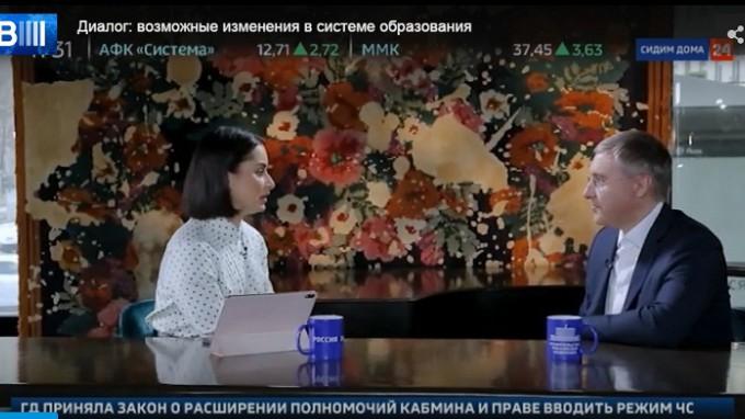 Интервью с министром науки и высшего образования РФ Валерием Фальковым