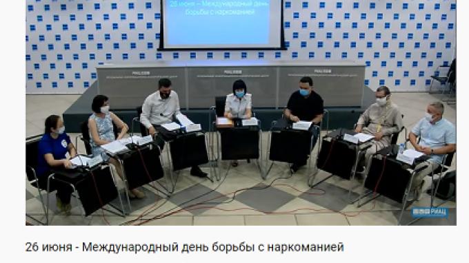 Студенты ВГСПУ приняли участие в дистанционном обсуждении вопросов профилактики наркомании
