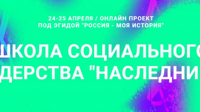Студентов ВГСПУ приглашают к участию в образовательном онлайн-проекте