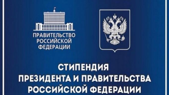 Студенты ВГСПУ – стипендиаты Президента и Правительства РФ