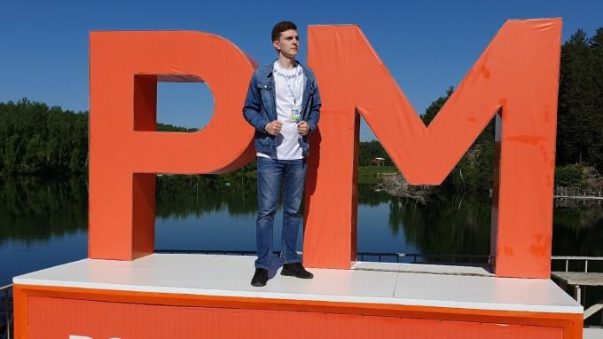 Студент ВГСПУ стал  участником молодежного образовательного форума «Алтай. Территория развития»