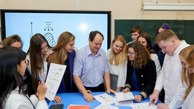 На повышение квалификации педагогов в 2020 году направят более 360 миллионов рублей
