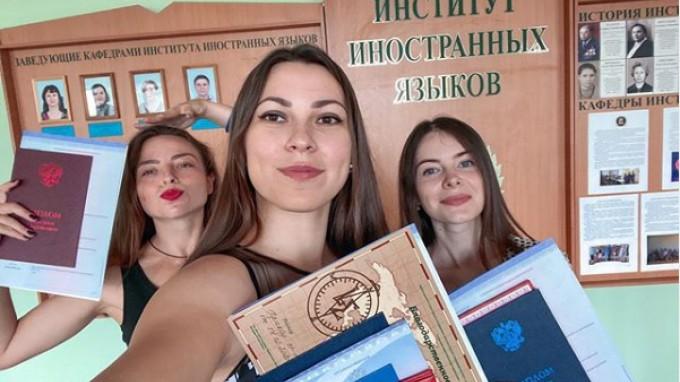Выпускники ВГСПУ получают дипломы о высшем образовании