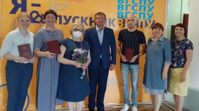 Факультет  психолого-педагогического и социального образования ВГСПУ выпустил новое пополнение для психологической службы системы образования