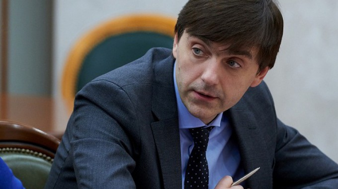 Министр просвещения РФ провел первое совещание с ректорами педагогических вузов страны