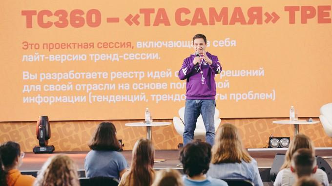 Преподаватель ВГСПУ – модератор всероссийского форума «Территория смыслов»