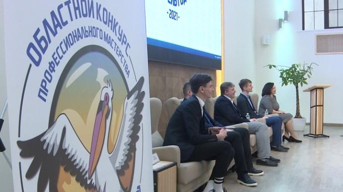 Пять выпускников ВГСПУ - финалистов регионального этапа конкурса «Учитель года» - боролись  за звание лучшего учителя Волгоградской области – 2021