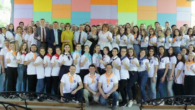 ВГСПУ готовит студентов для работы вожатыми в оздоровительных лагерях в онлайн-формате