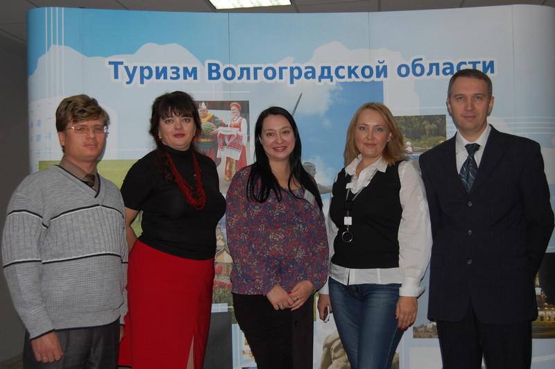 Агентство развития туризма волгоградской области