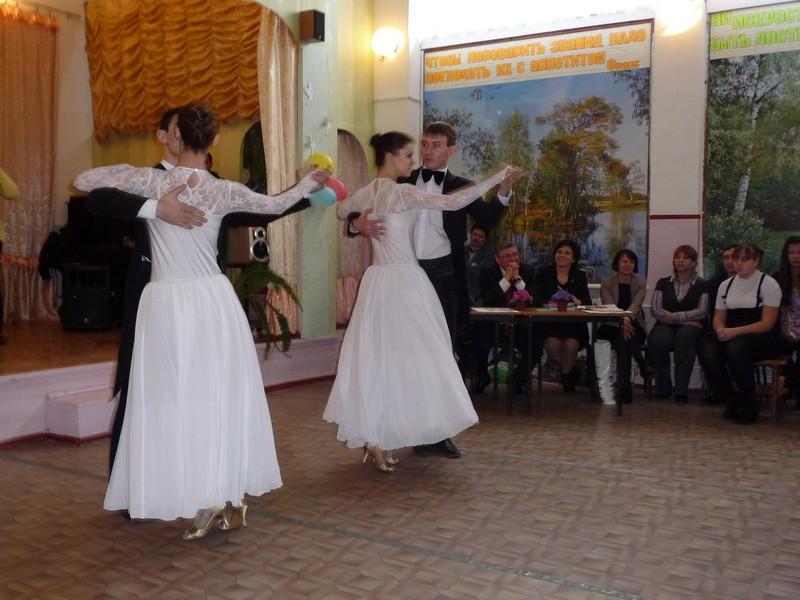 знакомства в чернышковском районе