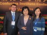 С госпожой Суй Линь, генеральным директором Государственной канцелярии по распространению китайского языка